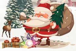 Guts jul