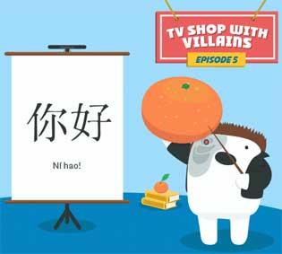 TV Shop Villains EP5